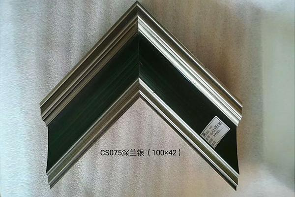 CS075深兰银(100×42).jpg