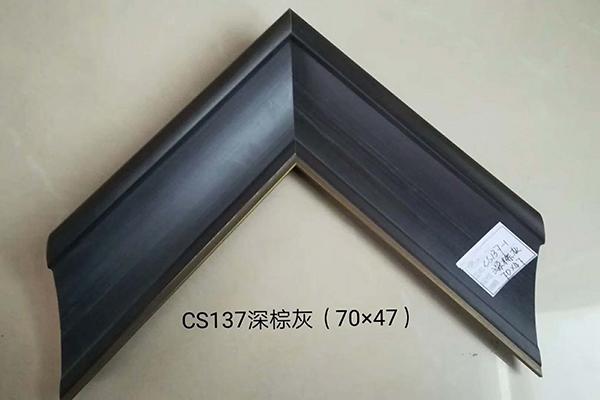 CS137深棕灰(70×47).jpg